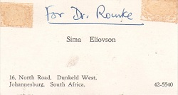 Sima Eliovson's business card